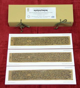 Rare Buddhist manuscript Lotus Sutra. Photo Credit The Hindu