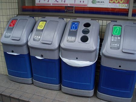Garbage bins in Japan - For recyclable trash