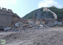 Great Wall of China Falls after Heavy rains
