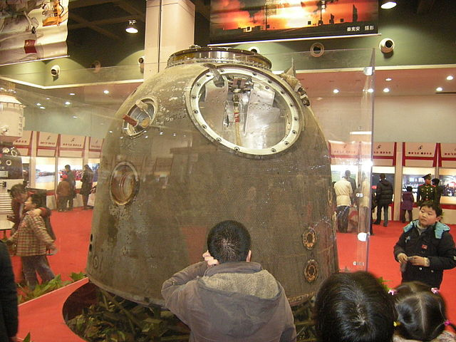 Shenzhou 7 Space capsule